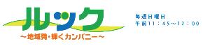 top-logo_r2_c2